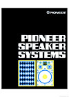 pioneer speaker systems cover