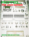 Rotel 2000 Series