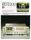 rotel the 2000 series 1978 cassette decks