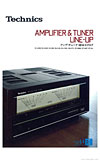 technics amplifier and tuner line-up cover