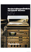 technics hifi systems 1979 cover