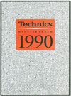 Technics Product News